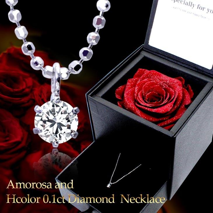 ネックレス レディース 1粒 ダイヤモンド 6本爪 プリザーブドフラワー ローズ 薔薇 ボックス 誕生日プレゼント 女性