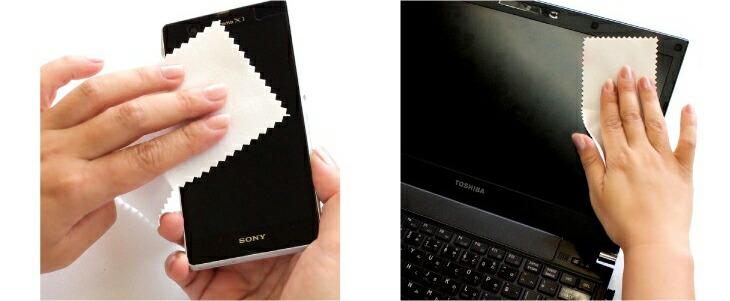 ブランド LARA Christie(ララクリスティー)のマイクロファイバークロス TOWN TALK(タウントーク) スマホなどの画面拭きに。