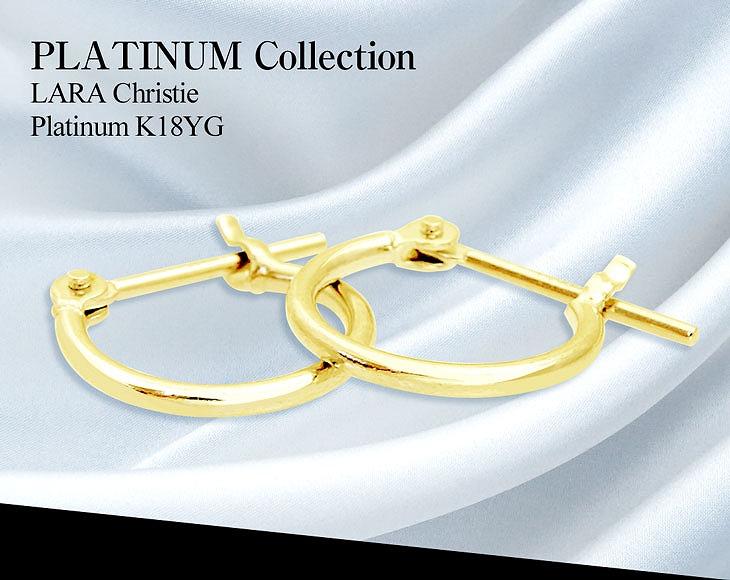 ララクリスティー プラチナムコレクションのゴールドフープピアスの正面画像