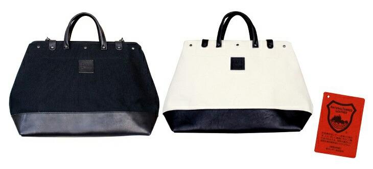 ブランド LARA Christie(ララクリスティー)のドレスデン コレクション 口金ワークボストンバッグ ホワイト ブラックの全体像。