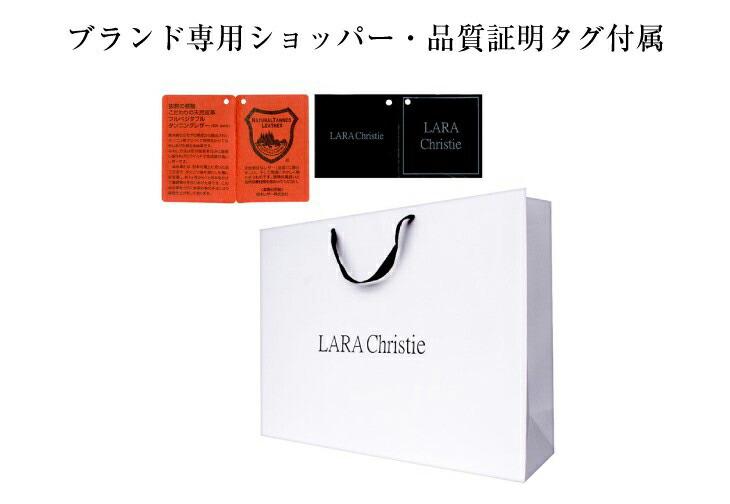 ブランド LARA Christie(ララクリスティー)のドレスデン コレクション 口枠クラッチバッグ ホワイト ブラック ブランド専用ショッパー・品質証明タグ付属。