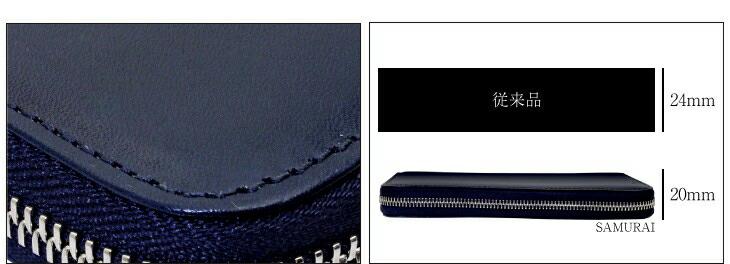 ブランド LARA Christie(ララクリスティー)のsamurai ラウンド ジップ スリム ロングウォレットの詳細。