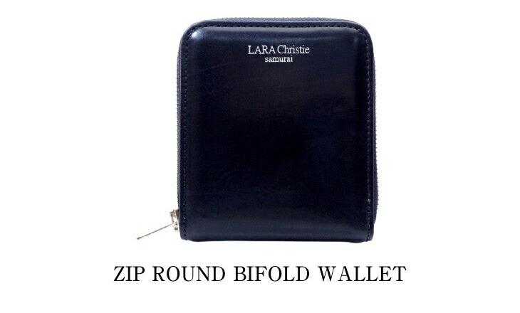 ブランド LARA Christie(ララクリスティー)のsamurai ラウンド ジップ スリム 二つ折り ウォレットの全体像。