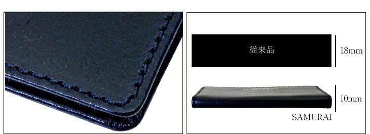 ブランド LARA Christie(ララクリスティー)のsamurai カードケース 名刺入れの詳細。