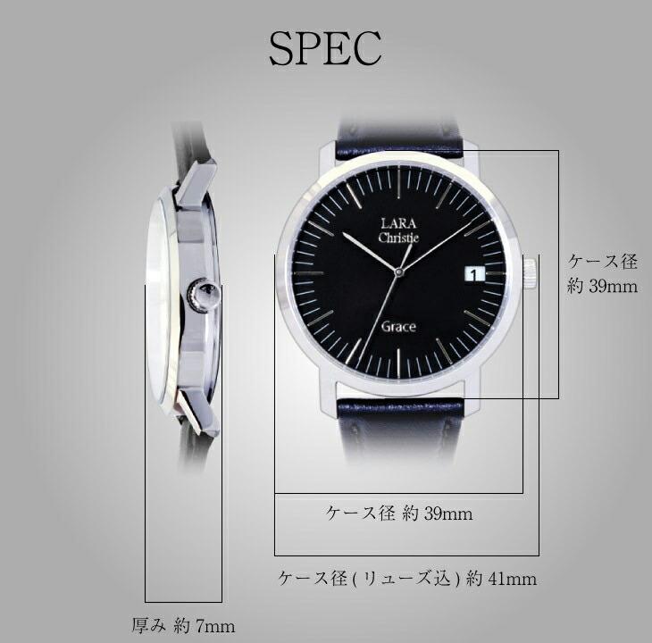 ブランド LARA Christie(ララクリスティー)のグレース 腕時計 メンズ ウォッチ(ブラックレーベル)のサイズ表。
