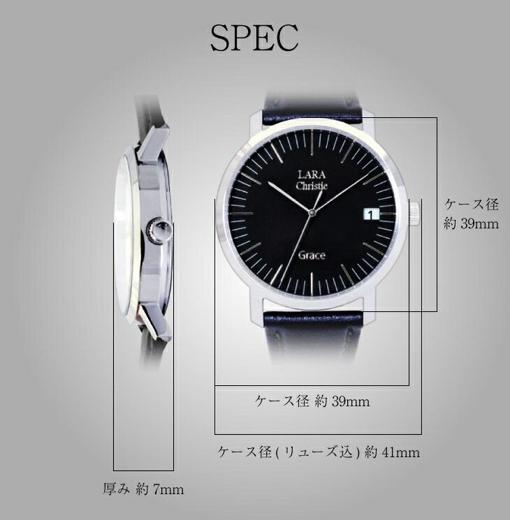 ブランド LARA Christie(ララクリスティー)のグレース 腕時計 ペア ウォッチのサイズ表。