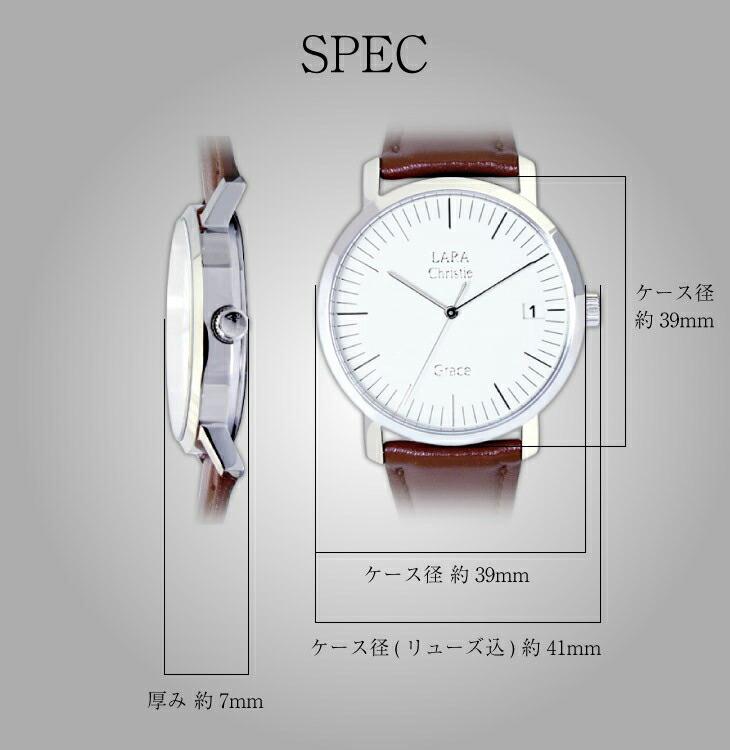 ブランド LARA Christie(ララクリスティー)のグレース 腕時計 レディース ウォッチ(ホワイトレーベル)のサイズ表。