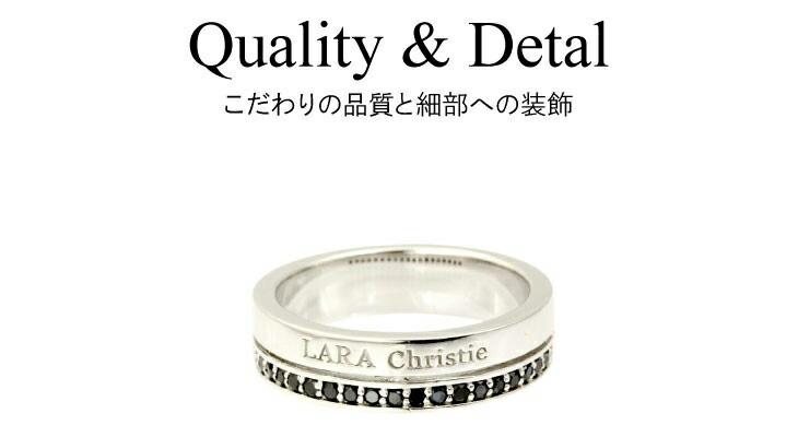ブランド LARA Christie(ララクリスティー)のトラディショナル リング(ブラックレーベル)の刻印。