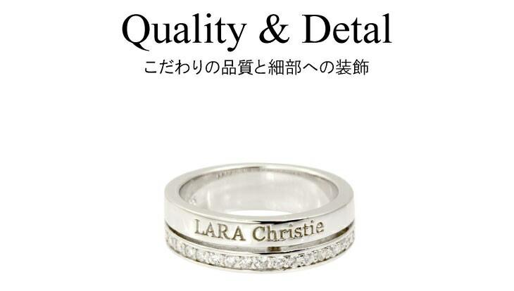 ブランド LARA Christie(ララクリスティー)のトラディショナル リング(ホワイトレーベル)の刻印。