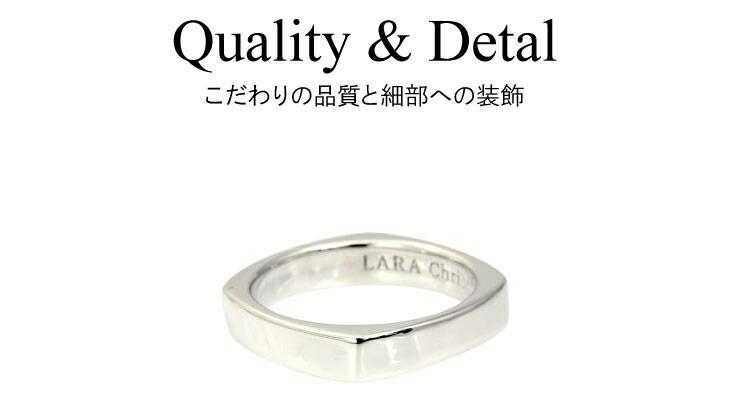 ブランド LARA Christie(ララクリスティー)のアモーレ リング(ホワイトレーベル)のデザイン。