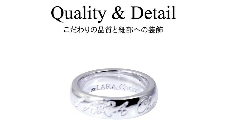 ブランド LARA Christie(ララクリスティー)のロマンス リング(ホワイトレーベル)のデザイン。