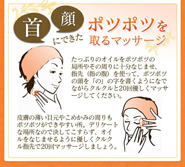 親水性ですばやくお肌へ浸透するアンミオイル。たいへん肌なじみがよく、乾燥肌、敏感肌、ニキビ肌、赤ちゃんの肌まで肌質問わずお使いいただけます。