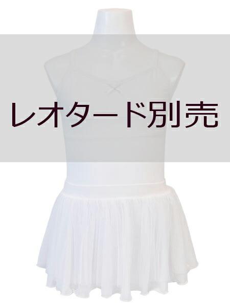レオタード/バレエ用品店ジーマックス
