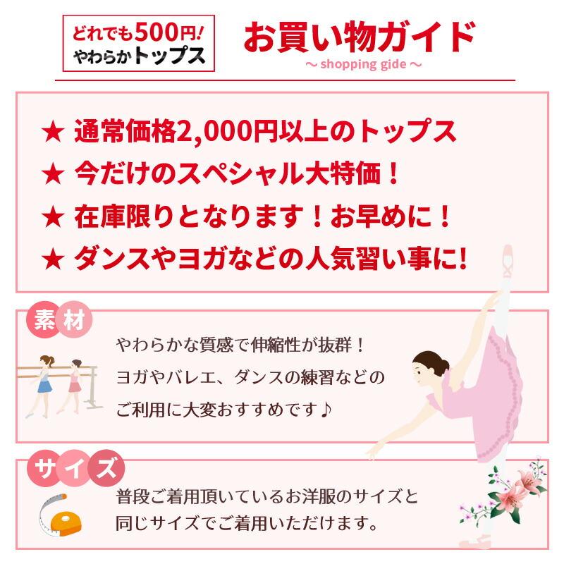 ポッキリ1000円
