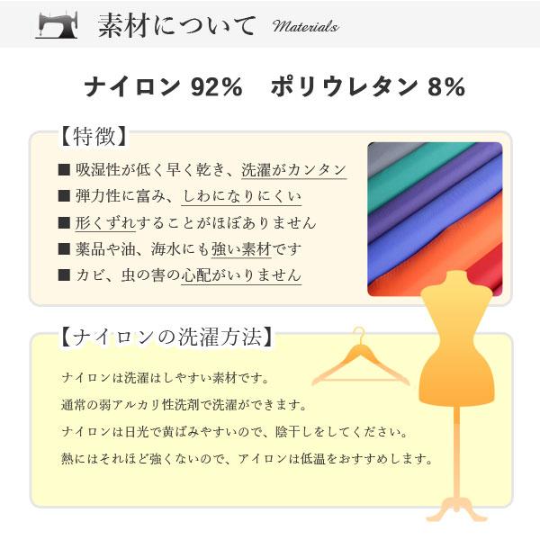 素材/バレエ用品店ジーマックス