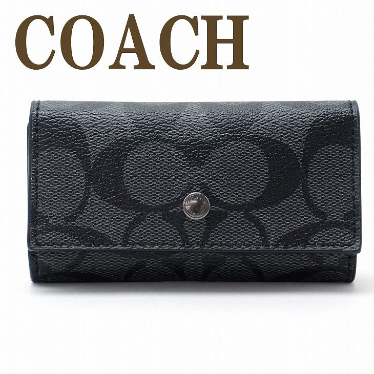 wholesale dealer c1d67 714d9 コーチ COACH トリーバーチ メンズ キーケース 5連 GUCCI バッグ ...