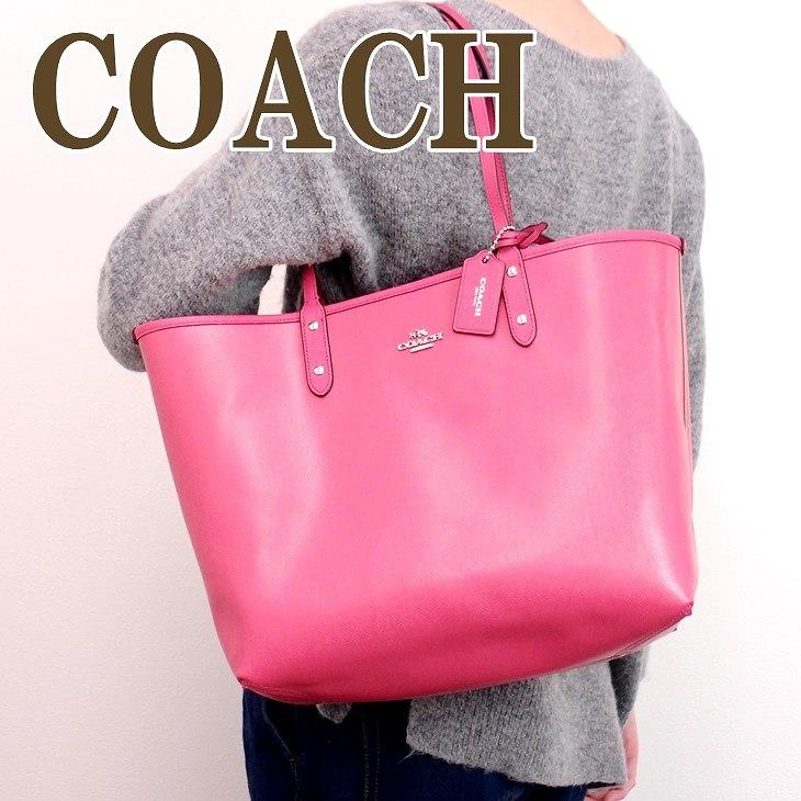 1309b95affac コーチ(COACH)。できる女を演出できます。 仕事に遊びに。リバーシブルなトートバッグ。