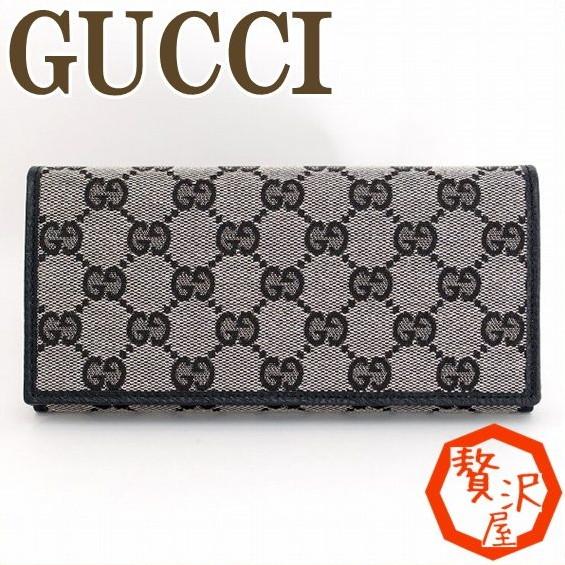 buy popular 48c80 82ade Gucci 財布 メンズ 楽天 | Mount Mercy University