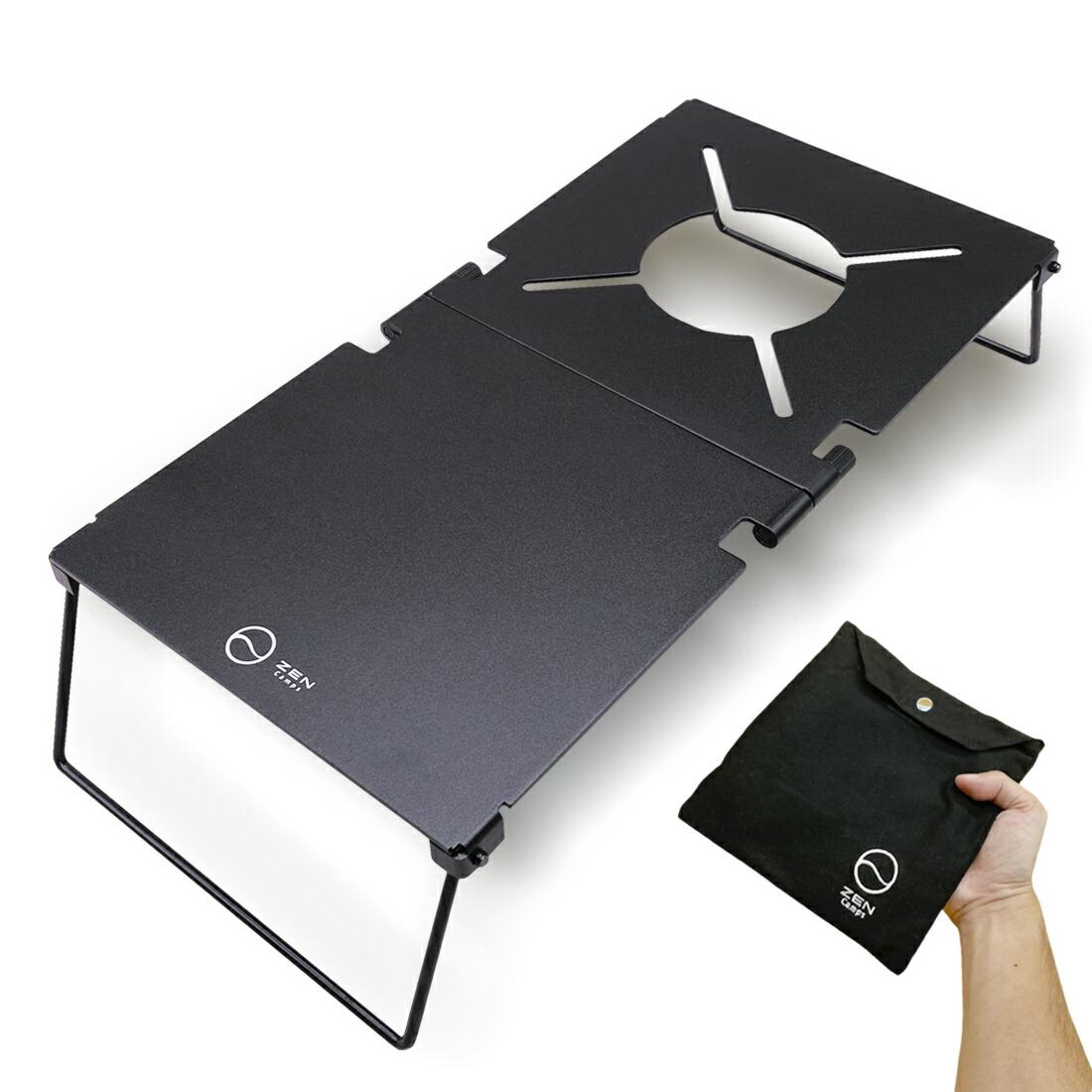 SOTO ST-310専用遮熱板テーブル