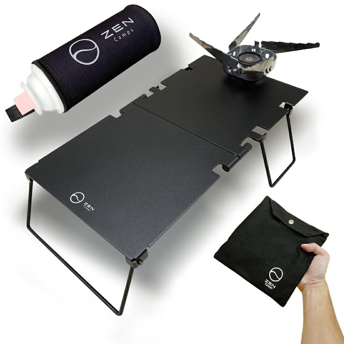 イワタニジュニアコンパクトバーナー専用遮熱板テーブル