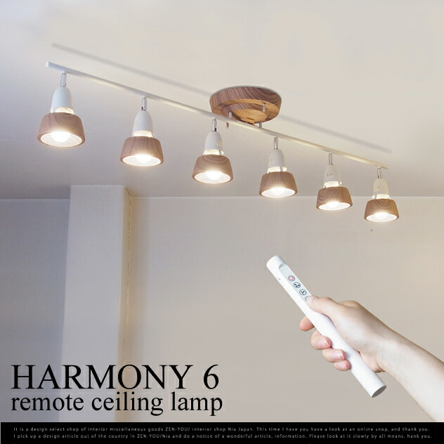 Harmony 6 remote ceiling lamp harmony 6 remote ceiling lamp art work studio mozeypictures Images