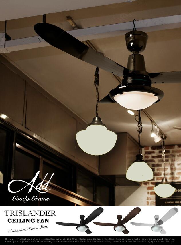 Trislander ceiling fan trislander ceiling fan hamosa interiorzakka mozeypictures Choice Image