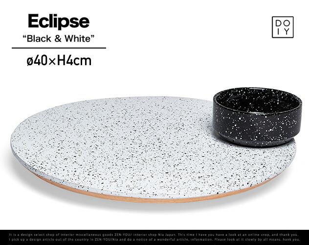 "Eclipse ""Black & White"" / エクリプス ""ブラック&ホワイト"" doiy / ドゥーアイワイ 直径 40×H4cm 回転プレート 食器 プラッター 飛沫 (しぶき) 大皿 パーティープレート ディップ DETAIL"