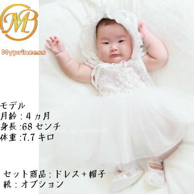 cfc2b4918e72d  楽天市場  新作 バースデイ 新生児ドレス ベビー ヌード ドレス お祝い607080 赤ちゃんドレス フォーマルドレス tutu スカート:Zen  ドレス