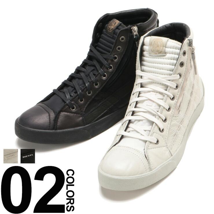 【楽天市場】DIESEL (ディーゼル) レザー ブレイブマン ロゴプリント サイドジップ ハイカットスニーカー ブランド メンズ 男性 カジュアル  ファッション 靴 シューズ