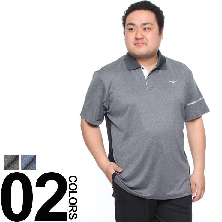 finest selection 1f4ce 9b1a2 大きいサイズ メンズ MIZUNO EMPORIO ARMANI (ミズノ) メランジ ...