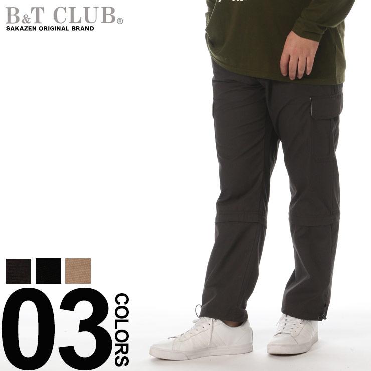 ボス ファッション BOSS Hugo Boss Mens Glen Logo Plaque Genuine Leather Belt ベルト