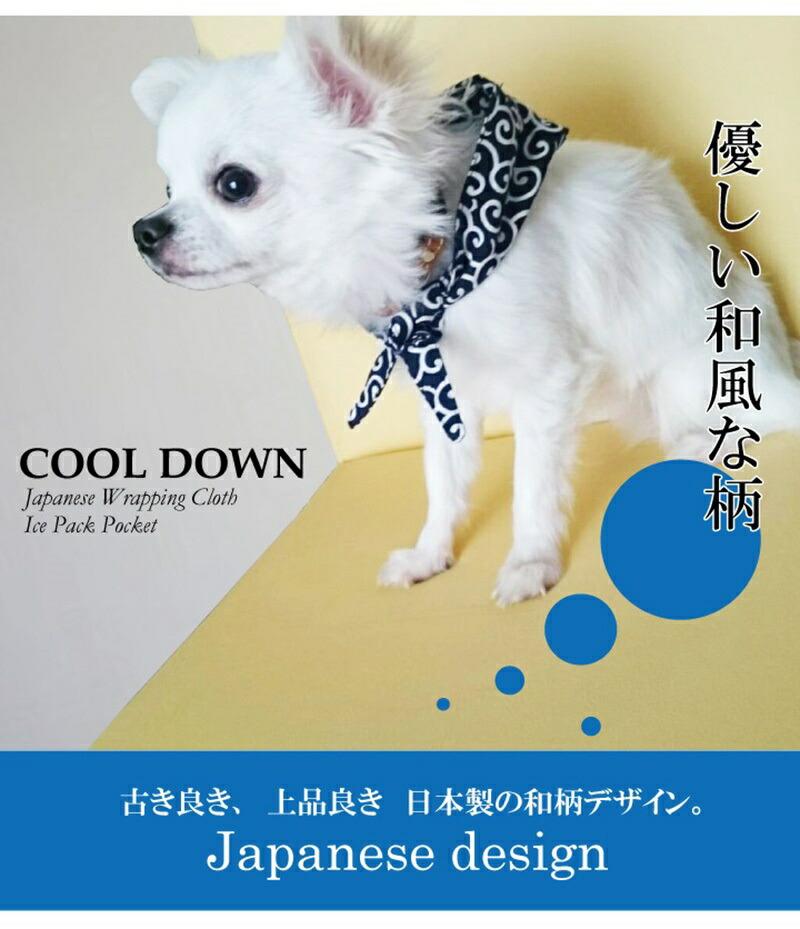 優しい和風な柄優しい和風な柄。古き良き、上品良き 日本製の和柄デザイン。Japanese design
