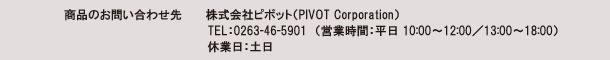 pivot_q.jpg