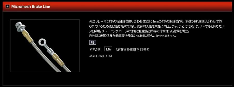 [CEP04207] EP シトラックス (20本入り) 400gカートリッジ 【送料無料】 #0 【ポイント5倍】 協同油脂