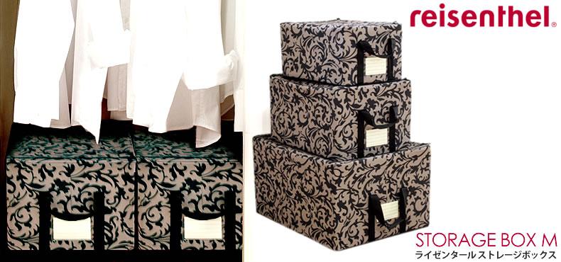 Product Information  sc 1 st  Rakuten & zeppe | Rakuten Global Market: Risen tar storage box (reisenthel ...