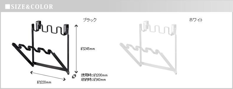 zeppe  라쿠텐 일본: 엔트리로 P14 배! 비닐 봉지 걸이 탑 tower/비닐 ...
