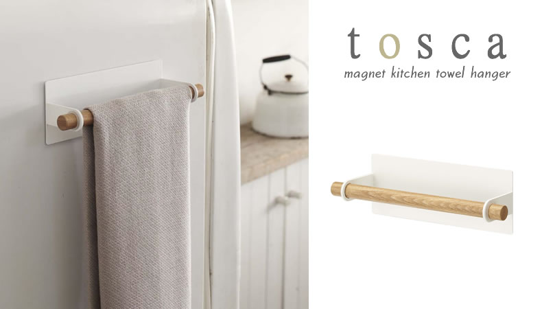 Kitchen Rack Tosca