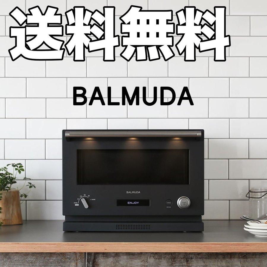 バルミューダ オーブンレンジ 18L フラット庫内 BALMUDA The Range(ブラック)