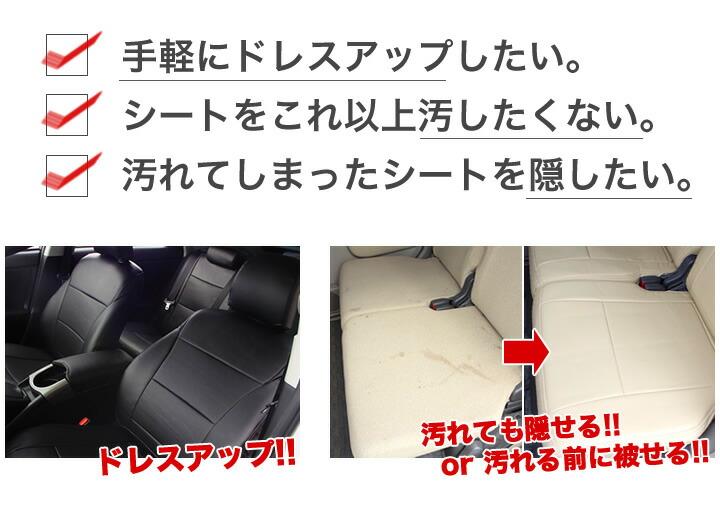 カー用品 スズキ 車用品 ラグジュアリー カーシート シートカバー ワゴンR シートカバー ペット 車 防水 MH35S/ MH55S シリーズ 内装パーツ 釣り 軽自動車 SUZUKI 極厚