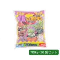 あかぎ園芸 緩効性化成肥料 花の肥料 フラワーボール 700g×30袋