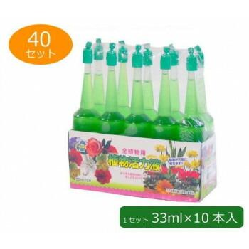 あかぎ園芸 全植物用 植物活力液(アンプル) 33ml×10本入り 40セット