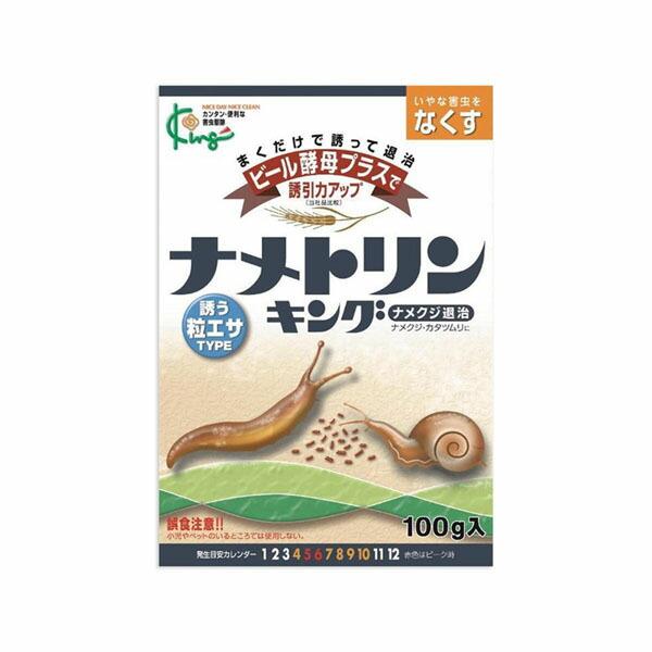 キング園芸 ナメトリンキング ナメクジ退治 粒エサ(100g)×5セット