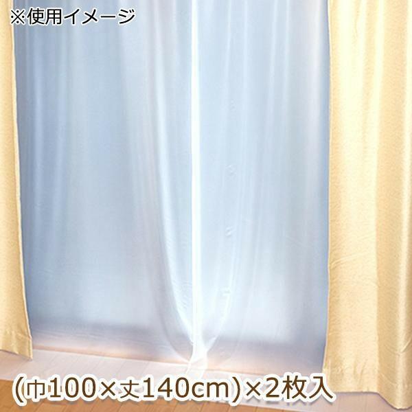 断熱カーテンライナー 採光タイプ 巾100cm×丈140cm 2枚入 ホワイト(W)
