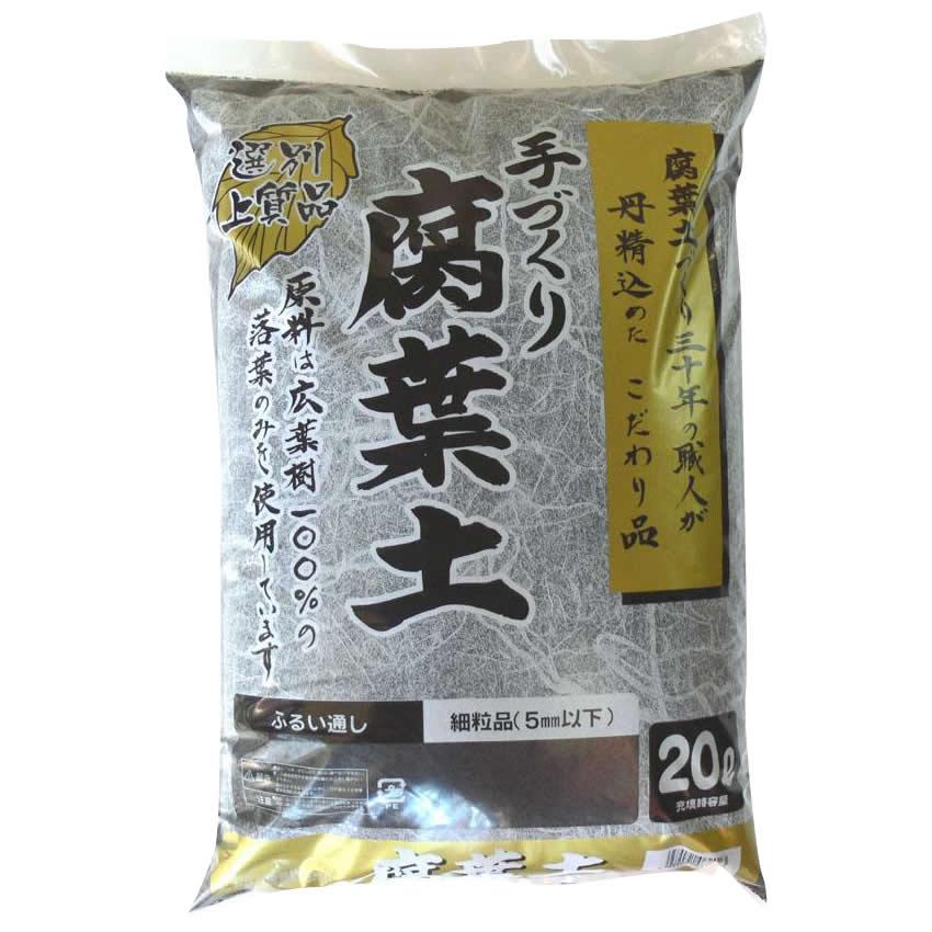 あかぎ園芸 手づくり腐葉土 細粒 20L 3袋 (4939091062023)