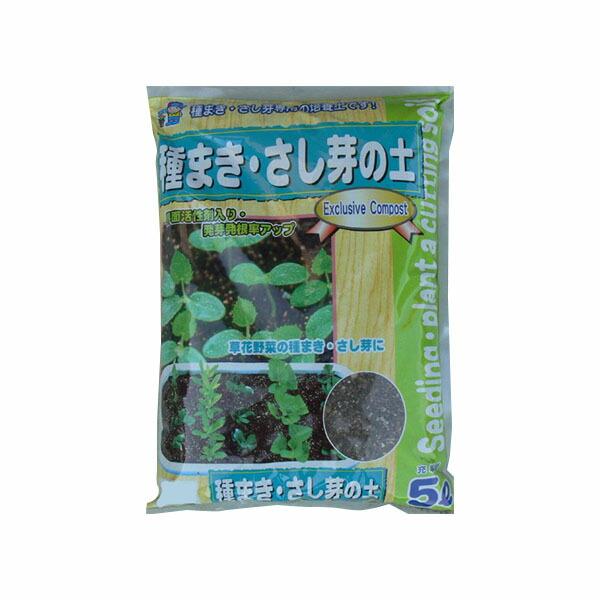 2-29 あかぎ園芸 種まき・さし芽の土 5L 10袋
