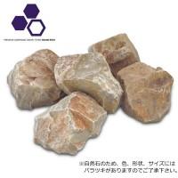 NXstyle ガーデニング用天然石 グランドロック ロックブラウン C-BR10 約100kg 9900633