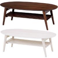 ウォールナット折れ脚テーブル オーバルタイプ(ホワイト)