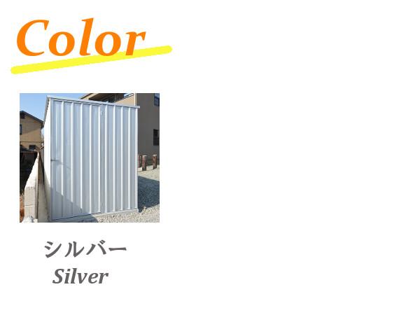 ユーロ物置1530SQ1シルバー木製床セット(物置本体+木製床+木製床用アンカー)キューブ型片側開き戸_カラーバリエーション