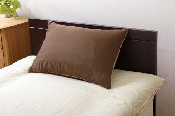 まくらカバー 無地 洗える リバーシブル 『リバ枕カバー63IT』 ダークブラウン/ダークベージュ 43×63cm