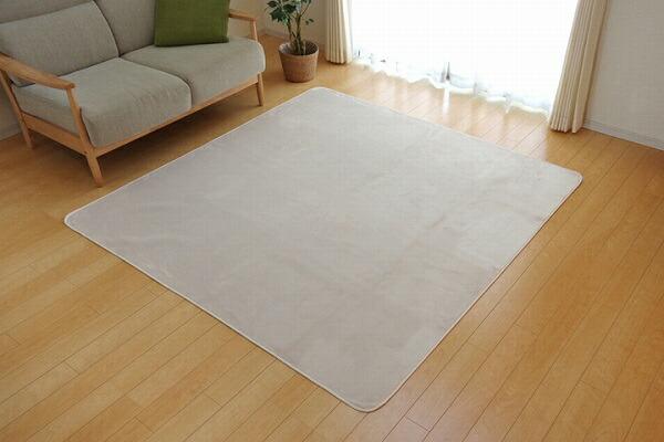 ラグ カーペット 2畳 洗える 抗菌 防臭 無地 『ピオニー』 アイボリー 約185×185cm (ホットカーペット対応)